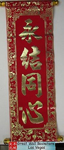 揮春 Chinese New Year Red Banners (Fai Chun) with 4 Chinese
