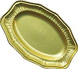 14' Gold Regal Foil Platters (Pack of 10)