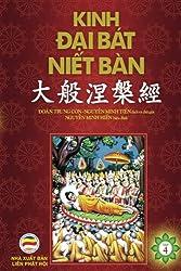 Kinh Dai Bat Niet Ban - Tap 4: Tu quyen 32 den quyen 42 - Ban in nam 2017 (Volume 4) (Vietnamese Edition)