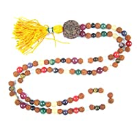 Yoga Healing Mala Beads Rudraksha Navgraha 9 Chakra Prayer Meditation Jewelry