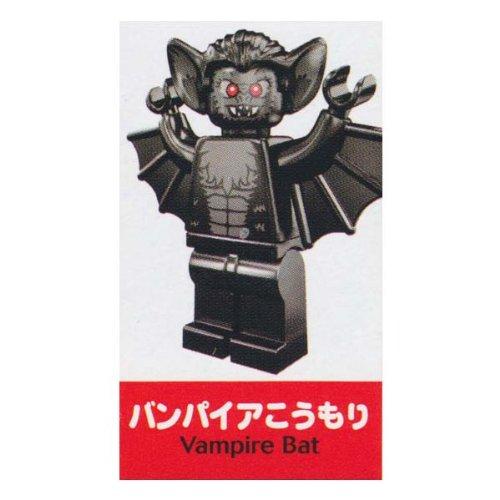 LEGO Minifigures 8 Vampire Bat