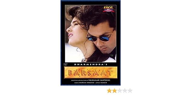 barsaat 1995 movie hd video song download