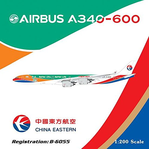 china-eastern-a340-600-expo-2010-b-6055-1200-ph2ces173