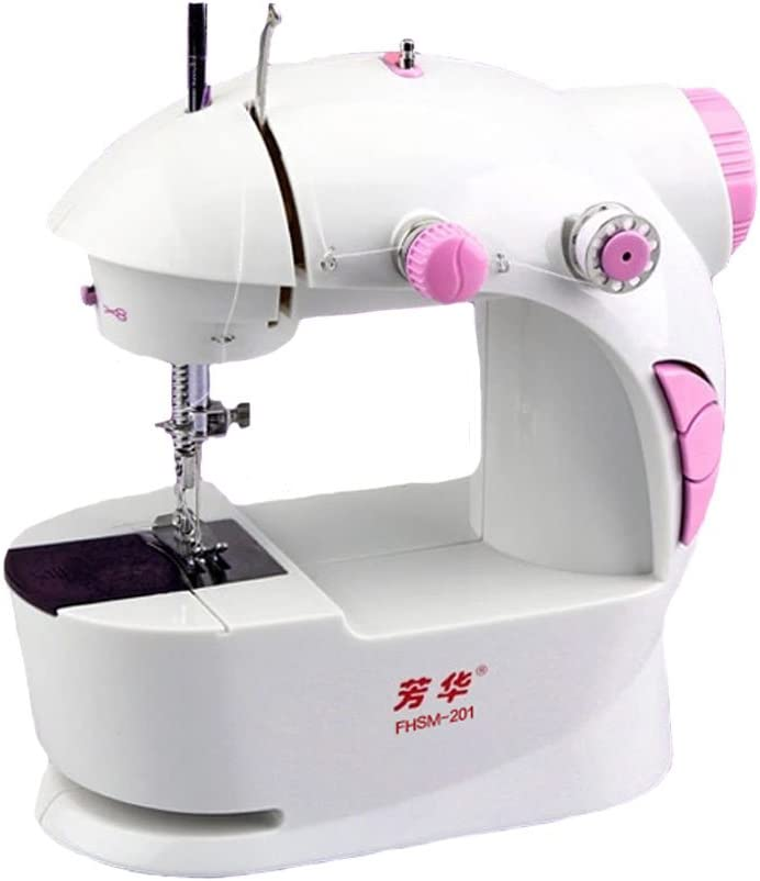 Mini Sewing Machine,Cosdio Portable Electric Crafting Mending Machine Adjustable Double Threads Foot Pedal and Two Speeds Portable Multi-Function Assistant at Home