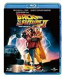 バック・トゥ・ザ・フューチャー 2 Blu-ray