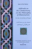 Addenda on the Commentary on the Philosophy of Illumination, Muhammad ibn Ibrahim Sadr al-Din Shirazi and Hossein Ziai, 1568592825