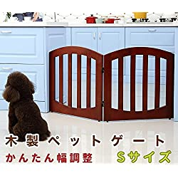 "Simply plus 24"" Folding Double Door Dog Crate/Cage with casters"