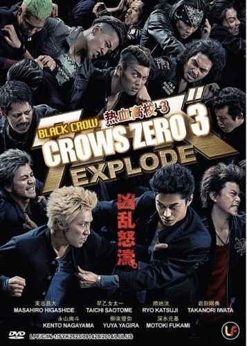 Black Crow - Crows Zero 3 Explode by Toshiaki Toyoda