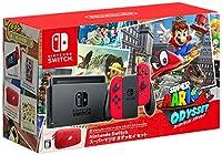 Nintendo Switch本体 スーパーマリオ オデッセイセットの商品画像