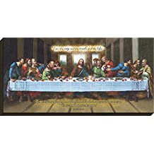Carpentree I Am The Way (Last Supper) Canvas Artwork, 36 X 28 X 1.5-Inch