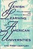 img - for Jewish Learning in American Universities: The First Century (Modern Jewish Experience) by Paul Ritterband (1994-11-03) book / textbook / text book