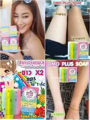 6-x-100g-omo-plus-soap-mix-color-plus-soap-five-bleached-white-skin-new-100-glutathione-arbutin-face