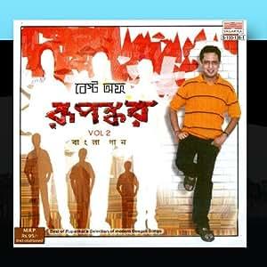 Best of Rupankar Vol. 2