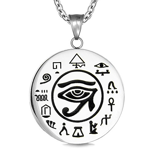 - Unique All Seeing and Feeling Eye of Horus Egyptian Powers of Life Magic Amulet Pendant 22 Inch Necklace