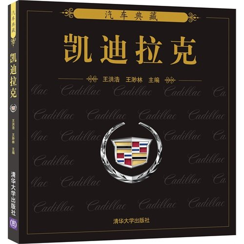 The dialect saves a draft (Chinese edidion) Pinyin: fang yan cun gao pdf epub