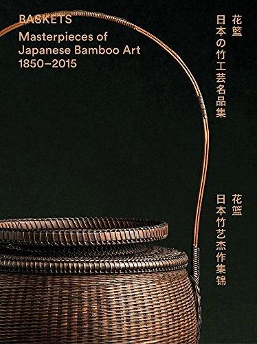 Baskets: Masterpieces of Japanese Bamboo Art 1850-2015 (English, English and Japanese Edition)