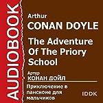 The Adventure of the Priory School [Russian Edition] | Arthur Conan Doyle