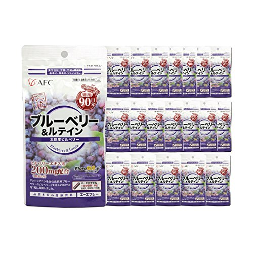 AFC Blueberry + lutein for 5 years (90 days series * 20 sets) by AFC