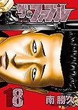 ザ・ファブル コミック 1-18巻セット