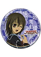Great Eastern Entertainment Vampire Knight Yuuki Button
