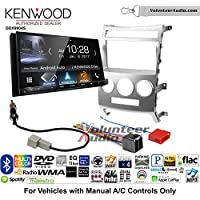 Volunteer Audio Kenwood DDX9904S Double Din Radio Install Kit with Apple CarPlay Android Auto Bluetooth Fits 2007-2012 Hyundai Veracruz (Manual A/C Controls)