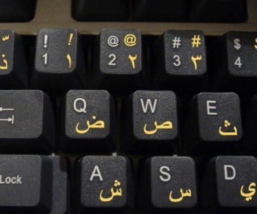 Pegatinas teclado árabe transparente con letras AMARILLAS - Apto para cualquier ordenador o portátil teclado