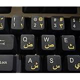 Touches Autocollantes Clavier Arabe - Lettres Jaunes