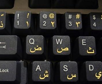 Pegatinas teclado árabe transparente con letras AMARILLAS - Apto para cualquier ordenador o portátil teclado: Amazon.es: Informática