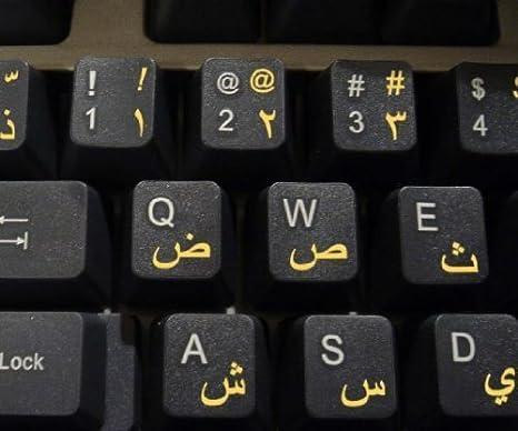 tastiera araba su schermo
