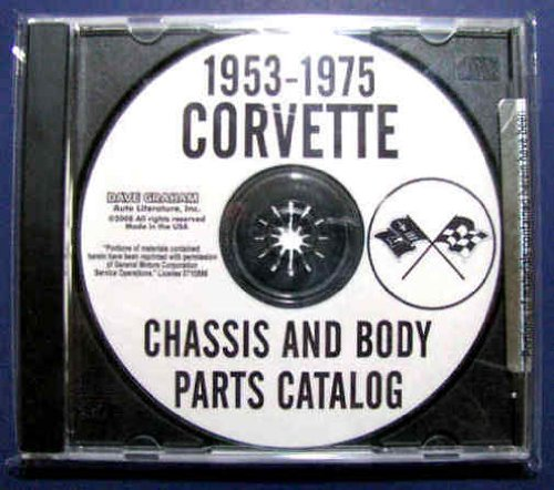 1953 1954 1955 1956 1957 1958 1959 1960 CORVETTE FACTORY CHASSIS & BODY PARTS CATALOG CD ()