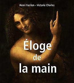 Éloge de la main (French Edition) by [Focilon, Henri, Charles, Victoria]