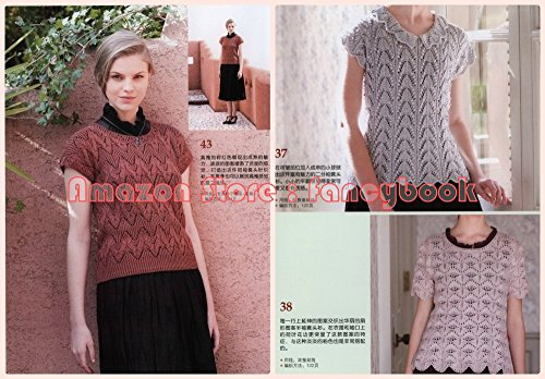 d3faa49c30ef0e Haute Couture Knitting Ladies Knit Wear Patterns 3-In-1 Special Collection 2  -
