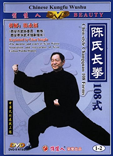 Chen-style Changquan 108 Forms (7 DVDs) (Chinese with English and Simplified Chinese subtitles) (Chinese Edition)