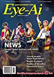 Eye-Ai [Japan] June 2019 (単号)