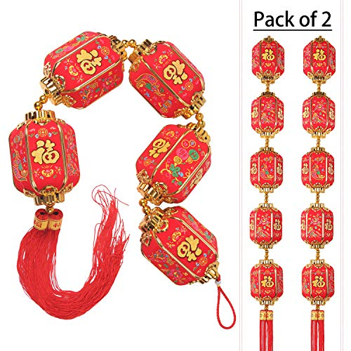 KI Store Chinese Lanterns New Year Decoration 2019 Oriental Pendant Ornaments Red Lucky Long Lantern for Spring Festival Pack of 2 (Long Lantern) -