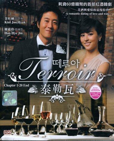 (Terroir: Korean TV Drama (5 DVDs) (Ep. 1-20))