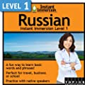 Instant Immersion Level 1 - Russian