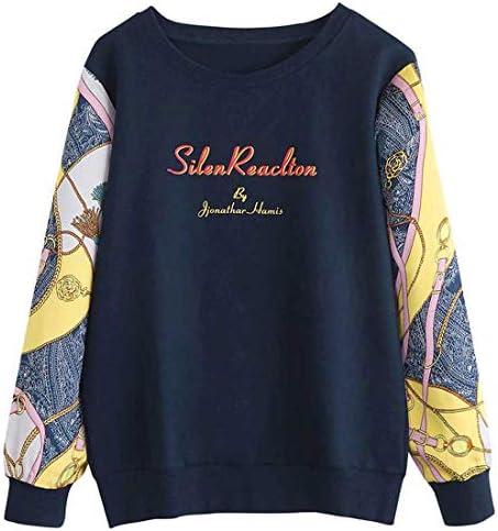 女性のゆるいロングスリーブスタイリッシュレタープリントTシャツ