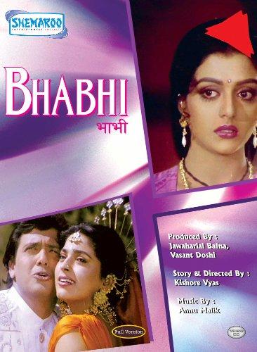 Bhabhi Video CD