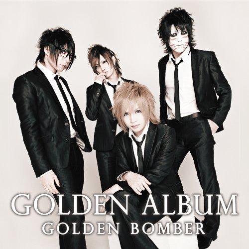 ゴールデンボンバー / ゴールデン・アルバム[初回限定盤A]の商品画像