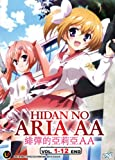 HIDAN NO ARIA AA (DVD VOL.1-12 END) - Japanese Anime / English Subtitle All Region