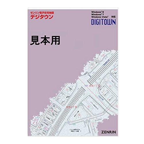ゼンリン電子住宅地図 デジタウン 愛知県 大府市 発行年月201503 232230Z0M B00VRD0OBO Parent