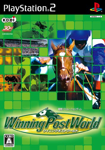 Winning Post World [Japan Import]