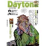 Daytona サムネイル