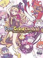 Fate/Grand Carnival 2nd Season(完全生産限定版)