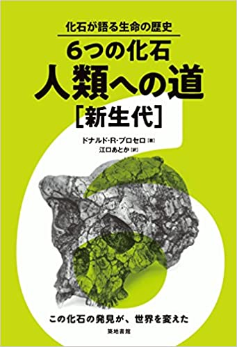 Images of ピンザアブ洞人 - Jap...