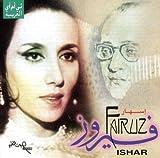 Fairuz Ishar %2D Songs of Wahab Mohamed