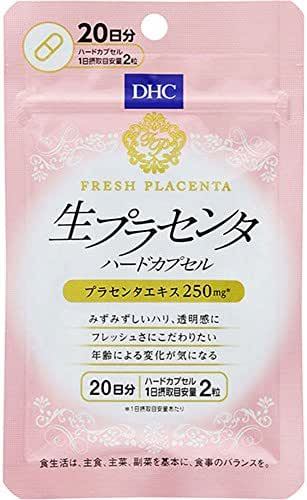 DHC Raw Placenta Hard Capsule 20 Days 40 Tablets