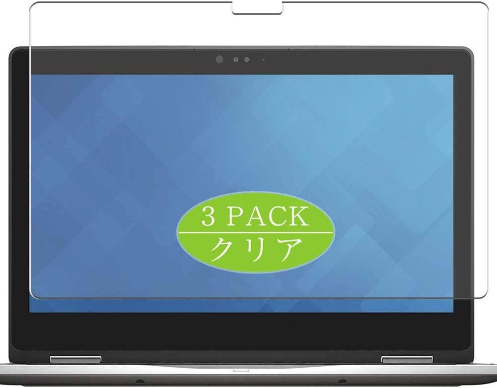 [3 Pack] Synvy Screen Protector, Compatible with Dell Inspiron 13 7000 (7375) 2-in-1 13.3