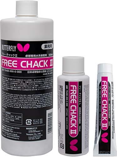Butterfly Free Chack II
